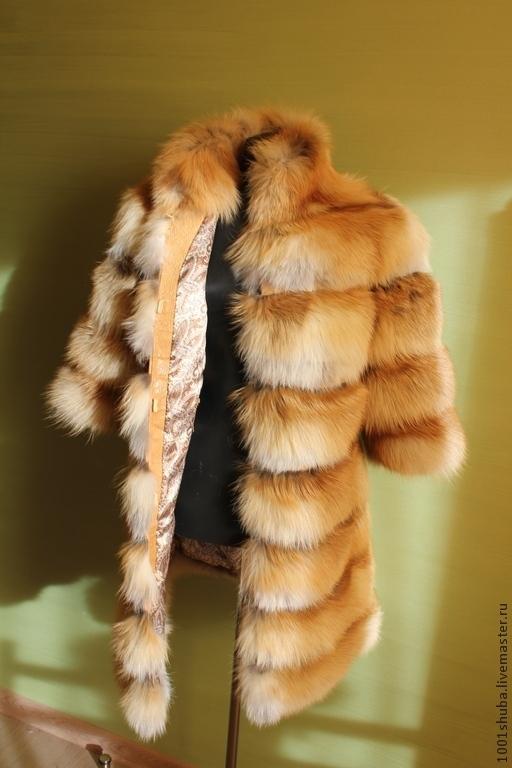 Пушистая шубка из сибирской лисы, шьется по меркам,под заказ, длину изделия , длину рукава и модель вы можете выбирать. На фото длина изделия 90 см,рукав отстежной до 3/4.Пошита на замше, можно пошить на коже.