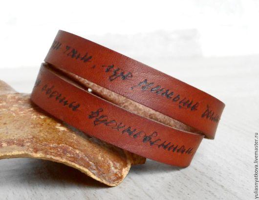 Браслеты ручной работы. Ярмарка Мастеров - ручная работа. Купить Кожаный браслет с надписью рыжий.. Handmade. Кожаный браслет