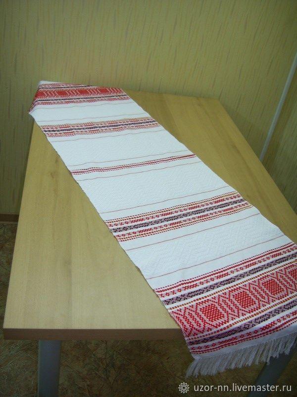 Towel woven wedding 'Good reason' handmade, Towels2, Nizhny Novgorod,  Фото №1