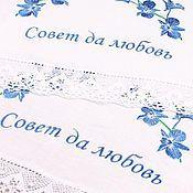 Свадебный салон ручной работы. Ярмарка Мастеров - ручная работа Свадебный рушник Орхидея с синей вышивкой. Handmade.
