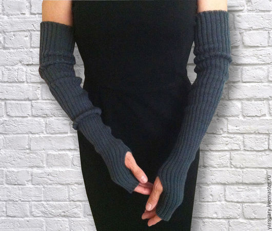 Митенки-рукава длинные вязаные,купить.Митенки длинные.Цвет темно-серый (графит) тёмно-серый митенки Длинные митенки митенки-рукава митенки вязаные митенки для девушки жилет меховой под жилет  подарок