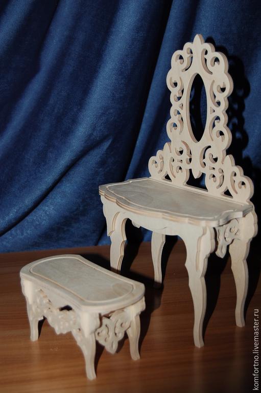 An example of a set. Boudoir, size 3 Stool not included. You'll find it here http://www.livemaster.ru/item/9303305-materialy-dlya-tvorchestva-kukolnyj-taburet-dlya