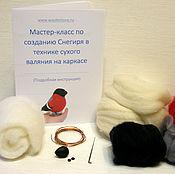 Материалы для творчества handmade. Livemaster - original item Set for felting bullfinch. Handmade.