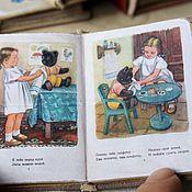 Куклы и игрушки handmade. Livemaster - original item A miniature copy of the book