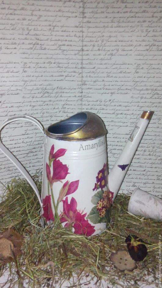 Вазы ручной работы. Ярмарка Мастеров - ручная работа. Купить Лейка (ваза для цветов). Handmade. Подарок женщине, ваза для сухоцветов