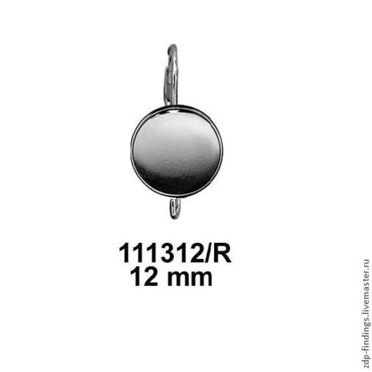Для украшений ручной работы. Ярмарка Мастеров - ручная работа. Купить 2 пары серебряных франц. замков для серег с кабошоном 12мм (111312/R). Handmade.