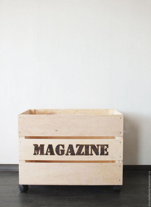 """Корзины, коробы ручной работы. Ярмарка Мастеров - ручная работа. Купить Ящик на колесиках """"Magazine"""". Handmade. Бежевый, ящик деревянный"""