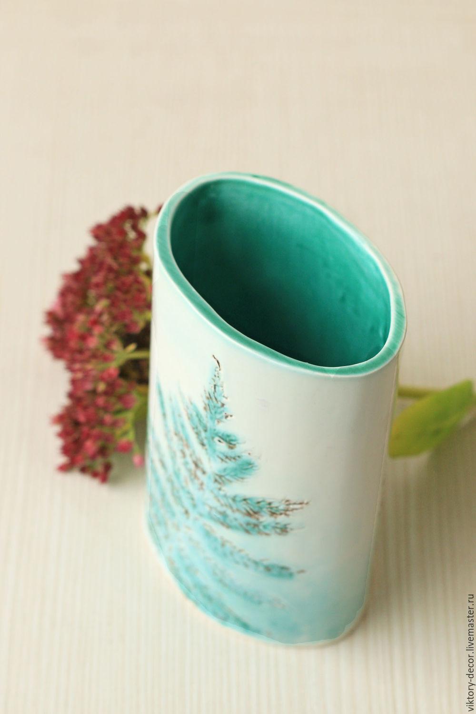 Керамическая вазочка