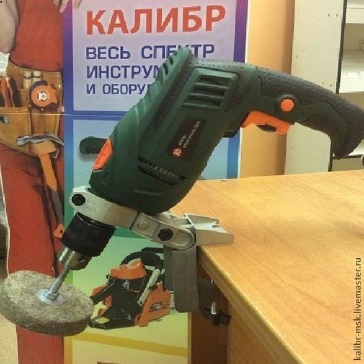 Другие виды рукоделия ручной работы. Ярмарка Мастеров - ручная работа. Купить Стойка для дрели поворотная ARTU. Handmade. Стойка