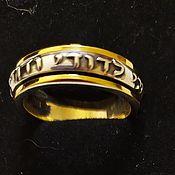Украшения handmade. Livemaster - original item Gold and silver ring with rotating middle. Handmade.
