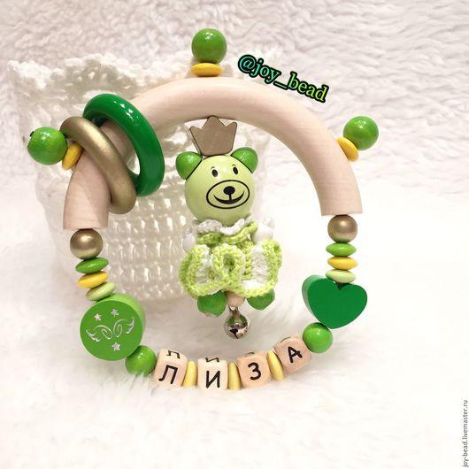 Развивающие игрушки ручной работы. Ярмарка Мастеров - ручная работа. Купить Погремушка.. Handmade. Ярко-зелёный, погремушки, грызунок