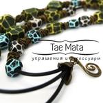 Tae Mata - украшения и не только. - Ярмарка Мастеров - ручная работа, handmade