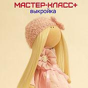 Материалы для творчества ручной работы. Ярмарка Мастеров - ручная работа МК по пошиву куколки +выкройка. Handmade.