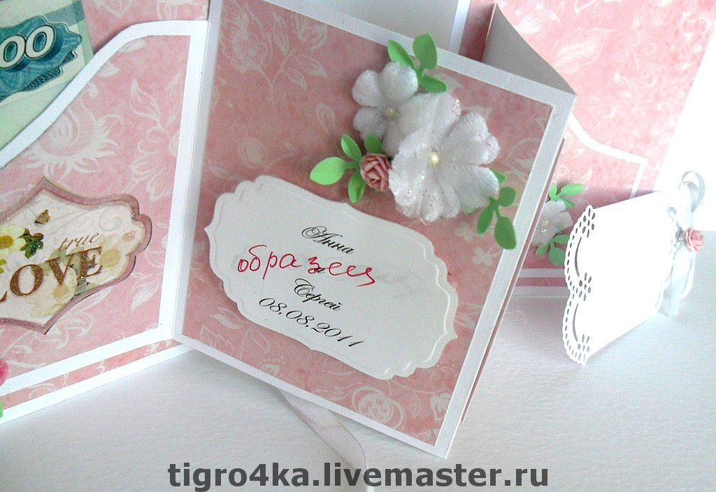 Казака, открытка раскладушка на свадьбу