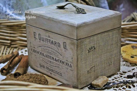 """Кухня ручной работы. Ярмарка Мастеров - ручная работа. Купить Коробочка для хранения """"CACAO"""". Handmade. Бежевый, коробка для чая"""
