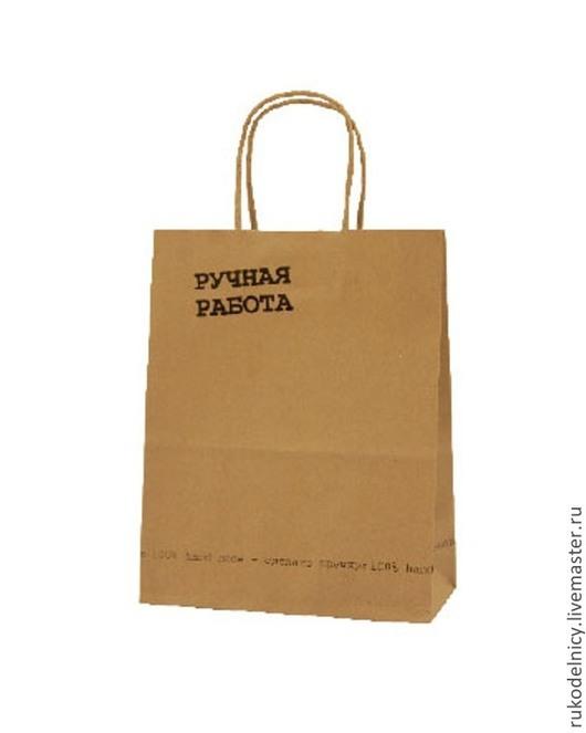 Крафт пакеты `Ручная работа `