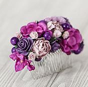 Свадебный салон ручной работы. Ярмарка Мастеров - ручная работа Фиолетовый гребень  для волос, сиреневыецветы для прически. Handmade.