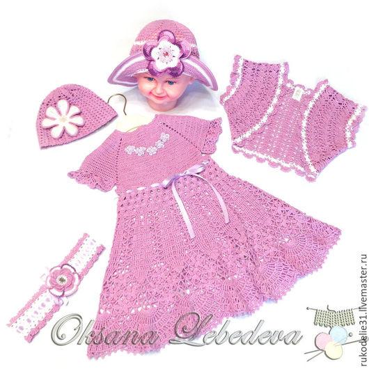 Одежда для девочек, ручной работы. Ярмарка Мастеров - ручная работа. Купить Платье болеро шляпка вязаное крючком из хлопка Светлый Фиолетовый. Handmade.
