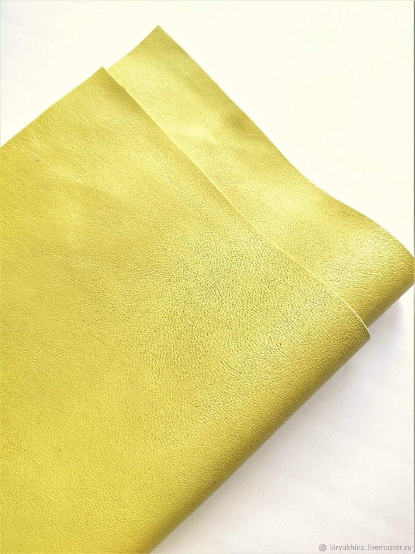 Желтая пастель, перламутр. Кожа, Кожа, Тула,  Фото №1