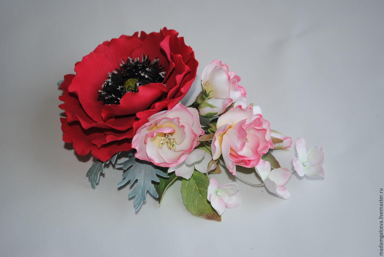 Фото букетов цветов анимированные