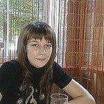 Лена Громова - Ярмарка Мастеров - ручная работа, handmade