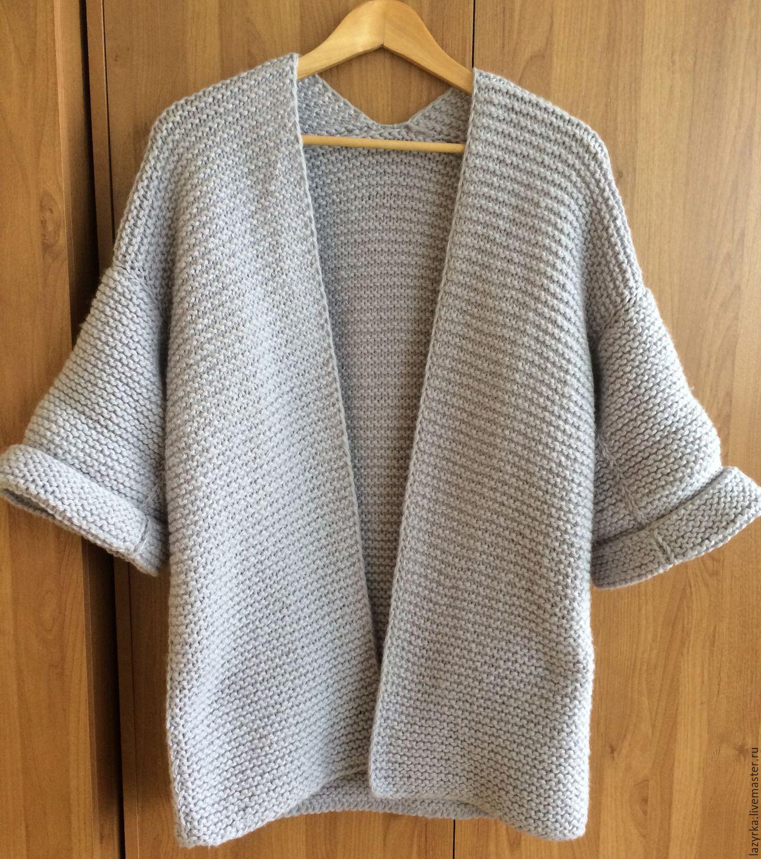 Купить свитер крупной вязки женский с доставкой