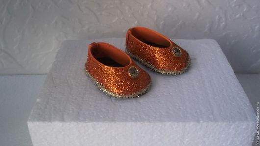 """Одежда для кукол ручной работы. Ярмарка Мастеров - ручная работа. Купить Нарядные туфельки """" карамельки золотые"""" для Беби борн. Handmade."""