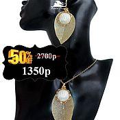 "Украшения handmade. Livemaster - original item Pendant and Earrings ""Marisol"" real gold leaf pearl. Handmade."