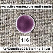 Материалы для творчества handmade. Livemaster - original item Enamel transparent Amethyst No.116 Dulevo. Handmade.