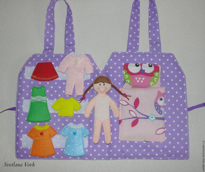 Сумочки для кукол своими руками 16 Fashion Dolls: FR16 27