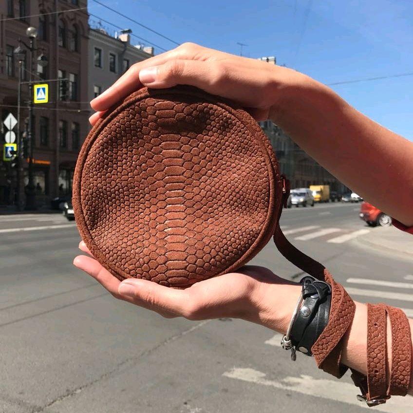 Bag crossbody, Crossbody bag, Moscow,  Фото №1