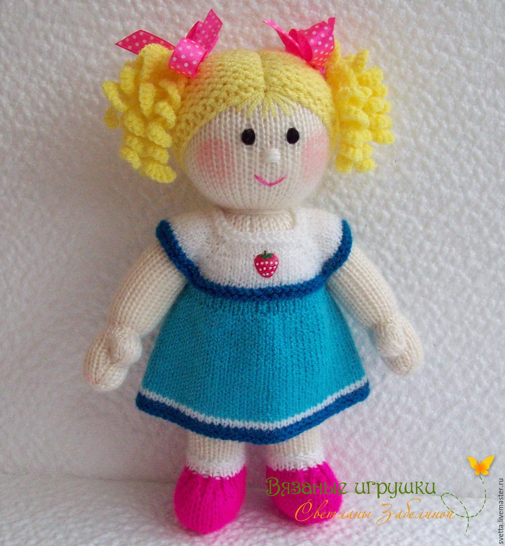 Вязаная куколка, Человечки, Анапа, Фото №1