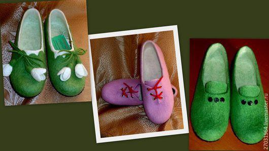 Обувь ручной работы. Ярмарка Мастеров - ручная работа. Купить Домашние валяные туфельки. Handmade. Авторские тапочки, тапочки из шерсти