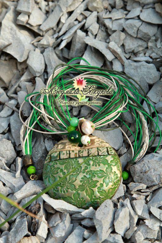 """Колье, бусы ручной работы. Ярмарка Мастеров - ручная работа. Купить Кулон """"Нимфа"""". Handmade. Зеленый, подарок, подарок женщине"""