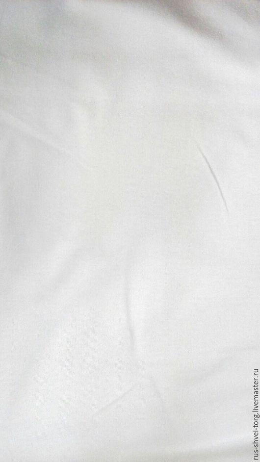 Трикотаж `Кулирка`  цвет `Бежево-молочный`