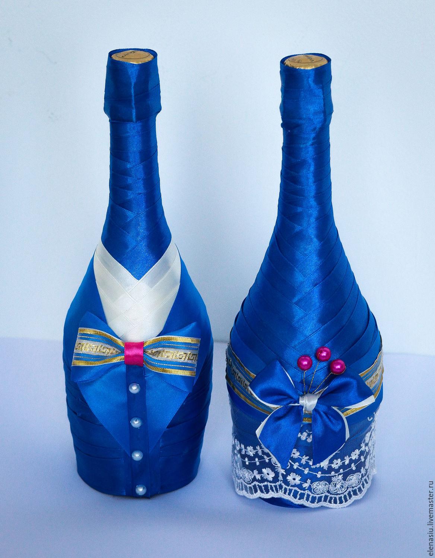 Свадебные бутылки в синем цвете