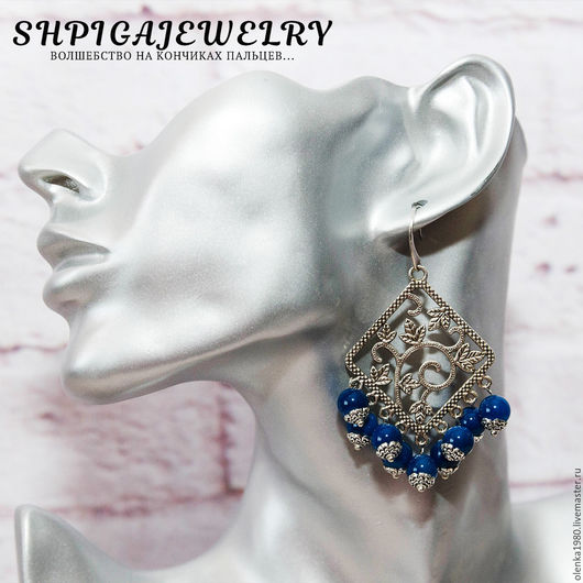 Серьги с синим агатом ` Восточные сказки`