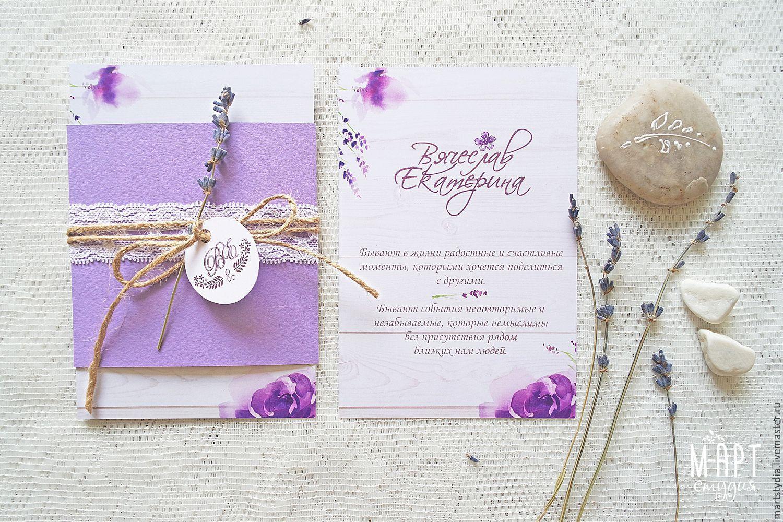 Казань пригласительные на свадьбу заказать