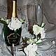 """Свадебные аксессуары ручной работы. Ярмарка Мастеров - ручная работа. Купить """"Любовный напиток""""-Свадебный набор. Handmade. Свадьба"""