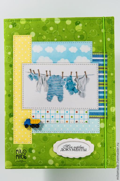 Подарки для новорожденных, ручной работы. Ярмарка Мастеров - ручная работа. Купить Папка для детских докуменов.. Handmade. Салатовый, подарок на выписку