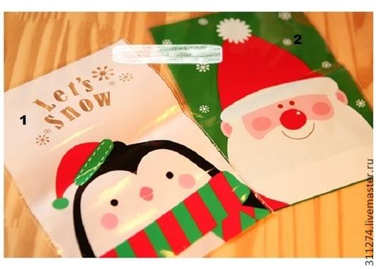 Упаковка ручной работы. Ярмарка Мастеров - ручная работа. Купить Новогодний пакет для упаковки  подарка. 2 вида.. Handmade. Пакет