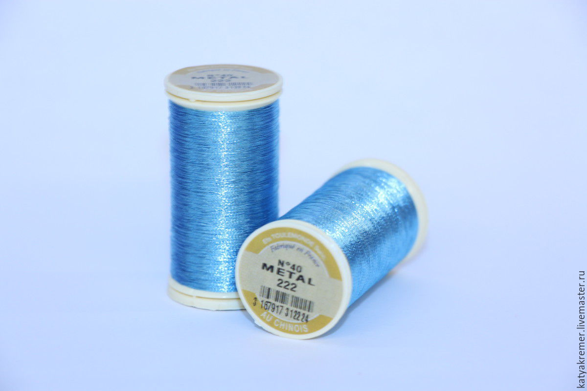 Металлизированные нитки для вышивки 997