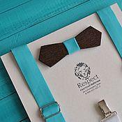 Аксессуары ручной работы. Ярмарка Мастеров - ручная работа Деревянная бабочка галстук бирюзовая + однотонные бирюзовые подтяжки. Handmade.