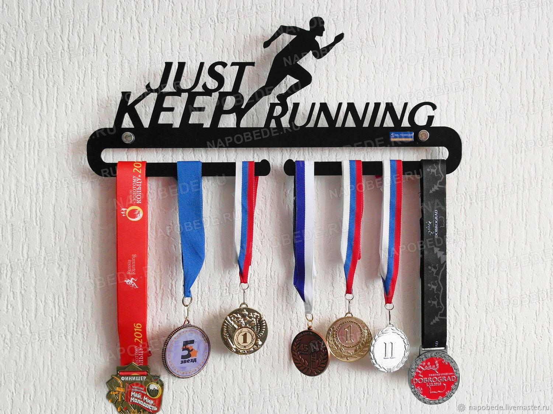 Медальница «Классик» Just keep running, Атрибутика, Владимир, Фото №1
