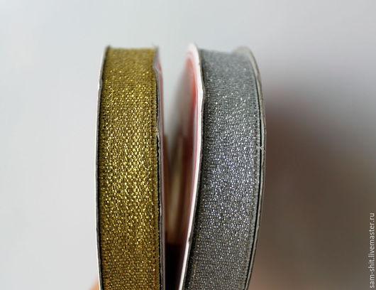 Шитье ручной работы. Ярмарка Мастеров - ручная работа. Купить Лента металлизированная 12 мм 2 цвета. Handmade. Разноцветный
