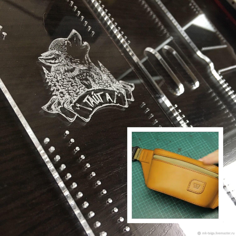 Шаблон поясной сумки из акрила – заказать на Ярмарке Мастеров – JBXJ6RU   Выкройки для шитья, Киров
