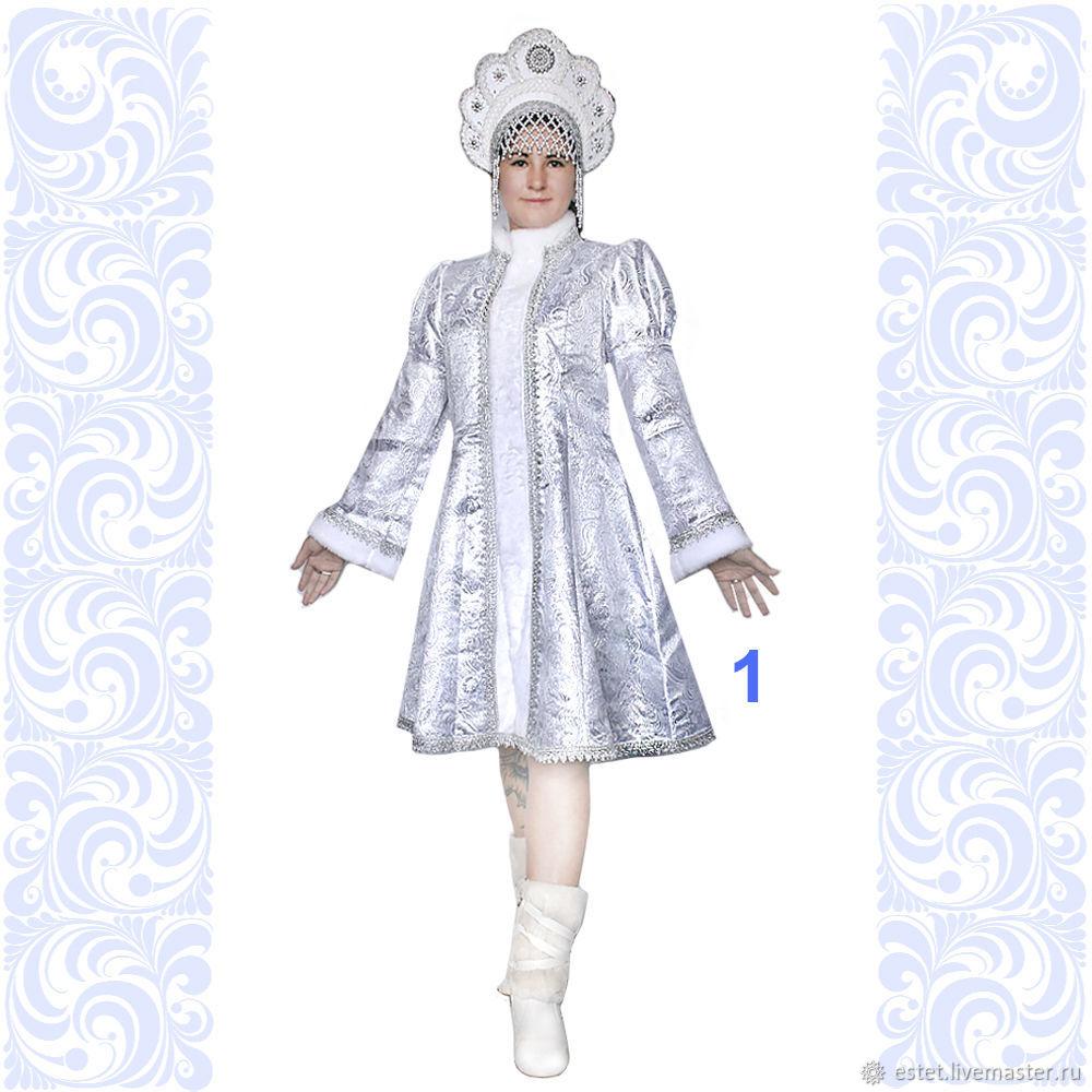 Costume of Snow Maiden, of the Snow queen, Winter Costume, Fur Coats, Korolev,  Фото №1