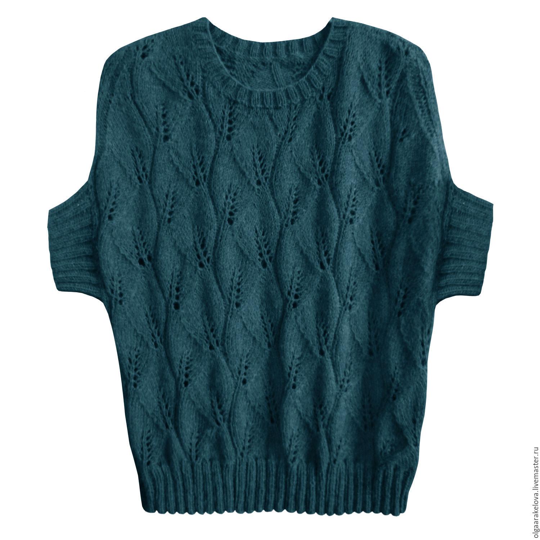 Пуловер магазин с доставкой
