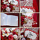 """Фотоальбомы ручной работы. Фотоальбом """"Красно-белые цветы и бабочка"""". Кинзерская Светлана (cryptic-cards). Интернет-магазин Ярмарка Мастеров."""
