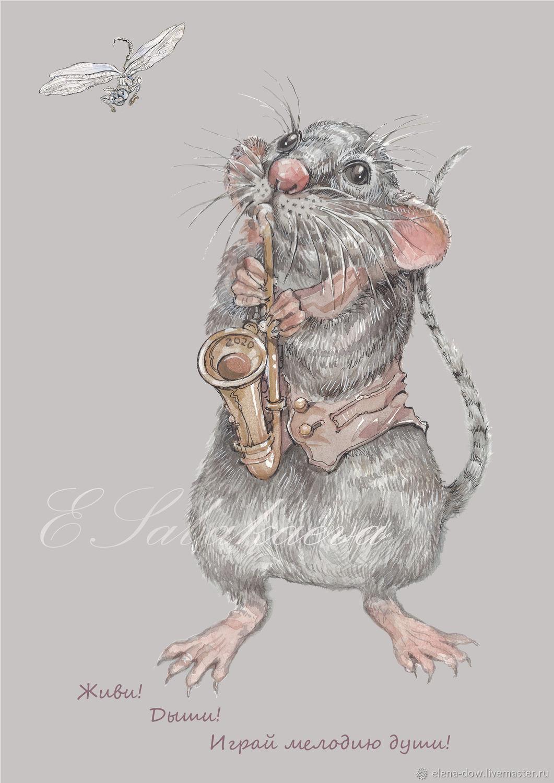 человека картинки на год крысы вертикальные железа взрослой